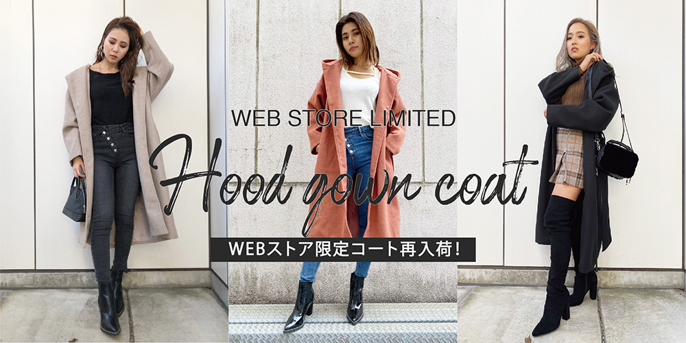 Food goun coat②